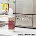 エコフレンド 食器洗い機専用洗剤粉 750g【食洗機/洗剤/...
