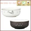Animal_bowl_01