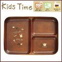 Kidstime_plate_01