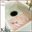 Kirie-sm-pk_01