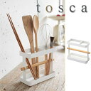 Tosca-kts_01