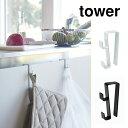 Tower-ksdh-01