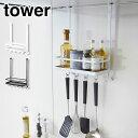 Tower-rhsr_01