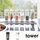 Tower-sb_01