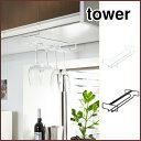 Tower-wgh_01