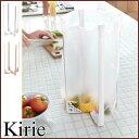 Kirie キリエ キッチンエコスタンド ホワイト【ポリ袋/ポリ袋ホルダー/ゴミ袋ホルダー/ゴミ箱/