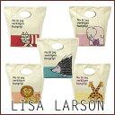 Lisa-lb-new_01