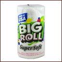 Bigroll_01