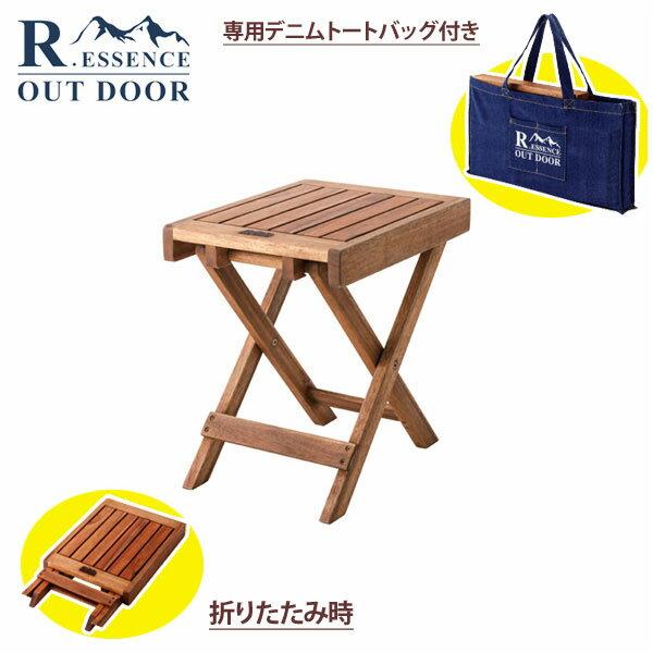 アウトドア フォールディングサイドテーブル
