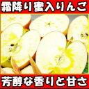 霜降り蜜が美味しさの秘密!新品種!山形太田農園完熟蜜入りあいかの香り3kg6〜10玉贈答用
