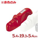 セラミック製包丁研ぎ器 スーパーキレックス 赤 CT-14/両刃包丁・片刃包丁・はさみ対応 シャープナー 刃物メンテナンス用品