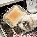 【魚焼きグリル用ホットサンドメーカー】 レイエ グリルホットサンド メッシュ LS1515/サンドイッチ 網 朝食 ランチ