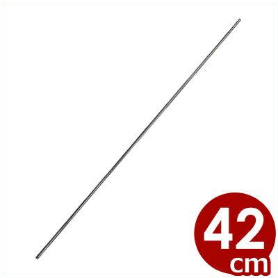 MT ステンレス丸魚串 中太 2.5×420mm 18-8ステンレス製/焼き鳥 焼き魚 海鮮焼き 焼き串