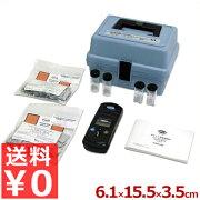 ポケット残留塩素計 HACH2470 測定範囲0〜8mg/L/計測 水質管理 健康 小型 コンパクト