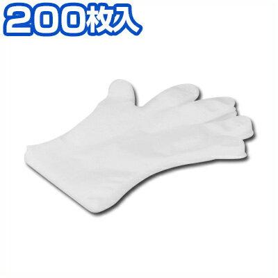サクラメン手袋キッズエコノミー強力A200枚入り/衛生清潔使い捨てズレにくいポリエチレン