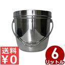ステンレス二重汁食缶 6L クリップ無し ツル取手付き 18-8ステンレス製/給食 学校 配膳 鍋 バケツ 汁物 スープ 保温 温かい 保冷 冷たい