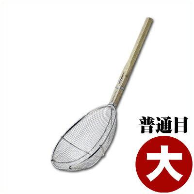 弁慶 木柄すいのう(水嚢) 大 普通目/網 ザル 水切り 持ち手 取っ手