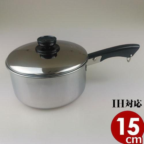 玉虎堂 18-0ステンレス 深型ソースパン 15cm/1リットル IH(電磁)調理対応 ステンレス両手鍋/煮物 煮込み料理 ソース作り