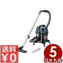 【送料無料】パナソニック 店舗・業務用掃除機 MC-G5000P-K/清掃 クリーナー 紙パック 布パック