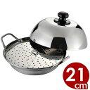 MT ヘルシー蒸し鍋 21cm/蒸し料理 もち米 中華まん 饅頭 点心 温野菜 02P03Dec16