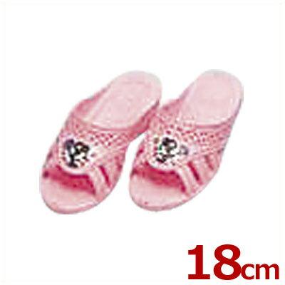 こども靴 子供用フィッティング漫画付サンダル ピンク 18cm 3号/キッズ スリッパ トイレ 水場