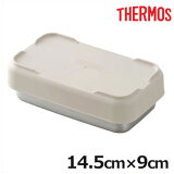 アレルギー対応食などの個別の給食に最適。サーモス(THEMOS) 小容量 配食容器 DSC-300