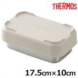 アレルギー対応食などの個別の給食に最適。サーモス(THEMOS) 小容量 配食容器 DSC-420