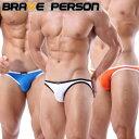 メンズビキニ下着 メンズビキニ パンツ メンズ ビキニローライズ 下着 メンズ Brave Person ブレイブパーソン 男性ビキニ S,M,L全サイズ有り (bp03 男性下着)