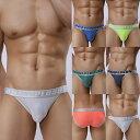 ビキニ メンズ メンズビキニ パンツ メンズ ビキニローライズ 下着 メンズ Brave Person ブレイブパーソン 男性ビキニ S,M,L,XL全サイズ有...