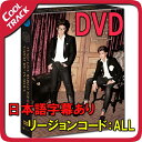 【スペシャルカラーフォトカード】東方神起(TVXQ) - 『CATCH ME IN SEOUL』TVXQ! THE 4TH WORLD TOUR DVD/LIVE WORLD TOUR CATCH ME IN SEOUL DVD/ユノ チャンミン TOHOSHINKI【国内発送】