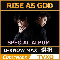 【ポスター無し】 東方神起(TVXQ)- SPECIAL ALBUM 『RISE AS GOD』2つのバージョン/ U-KNOW Ver & MAX Ver/スペシャルアルバム/ユノ <strong>チャンミン</strong>【国内発送】