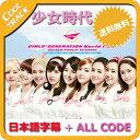 【送料無料】少女時代 -『GIRLS & PEACE IN SEOUL』GIRLS GENERATION WORLD TOUR DVD[2 DVDs+スペシャルカラーフォトブック+ポスター1種]/GIRLS GENERATION/snsd【国内発送】
