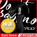 【韓国版CD】【韓国チャートに反映】【抽選EVENT】