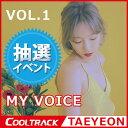【韓国版CD】【韓国チャートに反映】