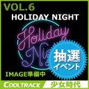 【ポスター終了】 少女時代 (SNSD) - 正規6集 『HOLIDAY NIGHT』VOL.6/G
