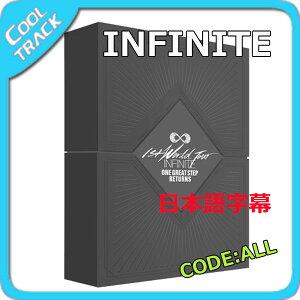 【ポスター無し】INFINITE (インフィニット) - 『INFINITE ONE GREAT STEP RETURNS DVD』[40Pフォトブック+2DVD CODE:ALL/日本語字幕]【国内発送】