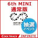 【初回ポスター1種】 INFINITE (インフィニット) - 『INFINITE ONLY』ミニ6