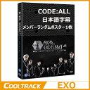 【ポスター無し】EXO (エクソ) - 3DVD『From EXO P...