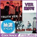 【韓国版CD】【韓国チャートに反映】【VERを選択】