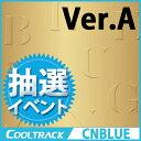 【初回ポスター】CNBLUE(シーエヌブルー) - ミニ6集『BLUEMING』ver. A [フォトカード2つのサイズ各1種ランダム] 6st ALBUM/CN BLUE/ m..