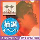 【初回ポスターなし】リョウク - ソロミニアルバム 『The Little Prince』 ★SUPER JUNIOR Ryeo Wook 1st solo mini-album RYEOWOOK r..