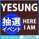 【初回ポスター無し】イェソン YESUNG - ソロミニアルバム 『HERE I AM』 ★S...