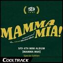 【初回ポスター】 SF9 - MAMMA MIA! [4TH MINI ALBUM] [SPECIAL EDITION] エスエフナイン SF9【国内発送】