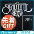 ショッピング写真集 【再入荷】BEAST(ビースト) - 『2015 BEAUTIFUL SHOW』[2DVD + 写真集80P + USB(初回限定)]字幕:日本語、英語、韓国語/ b2st コンサート DVD DVD