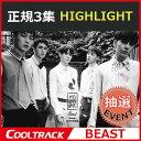 【初回ポスター】BEAST(ビースト) - 『HIGHLIGHT』正規3集 [ブックマーク1種/フォ