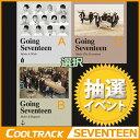 【初回ポスター2枚】SEVENTEEN(セブンティーン) - 『GOING SEVENTEEN』ミニアルバム/3rd MINI ALBUM/バージョン選択可/S...