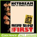 【2次予約2/16】【初回ポスター終了】 NCT DREAM - THE FIRST [1ST SINGLE ALBUM] 【国内発送】【送料無料】
