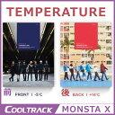 【予約02/28】【初回ポスター1種】MONSTA X(モンスターX) - 『TEMPERATURE PHOTOBOOK』[260P+1DVD+BOOK MAR...