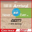 【初回ポスター終了】GOT7(ガッセブン) - 『FLIGHT LOG : ARRIVAL』[バージョン選択] ゴッドセブン フライト ローグ Never Ve...