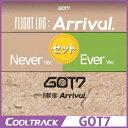 【初回ポスター終了】GOT7(ガッセブン) - 『FLIGHT LOG : ARRIVAL』[SET商品] ゴッドセブン フライト ローグ Never Ver....